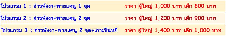 b59fd4bd7796a6cf5c6b7d5c72e578e2.jpg